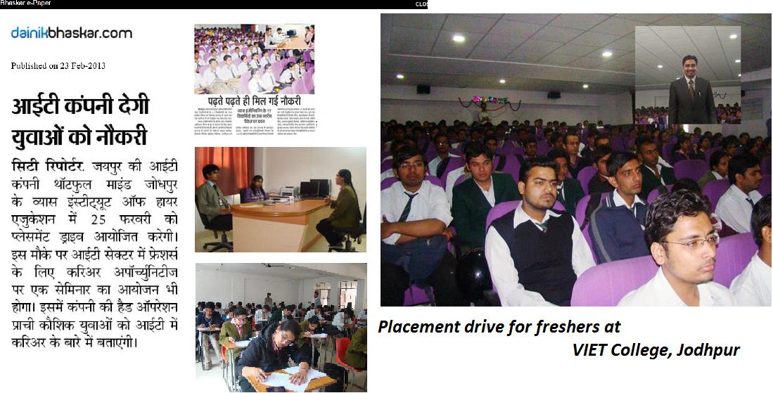 IT Company Recruitment drive