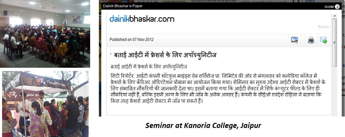 jobs for freshers in jaipur
