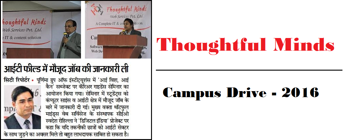Campus Recruitment drive at Poornima College 2016 - Thoughtful Minds