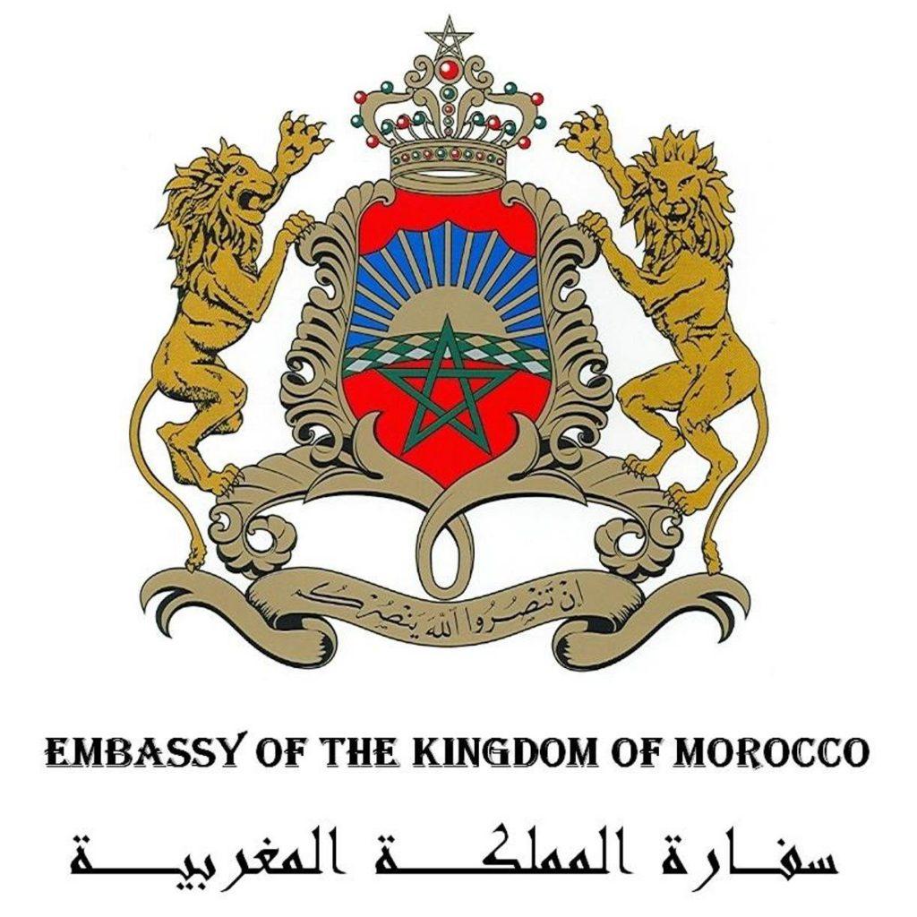 EmbassyofMorocco-logo