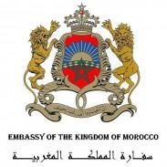 Embassy of Morocco-logo